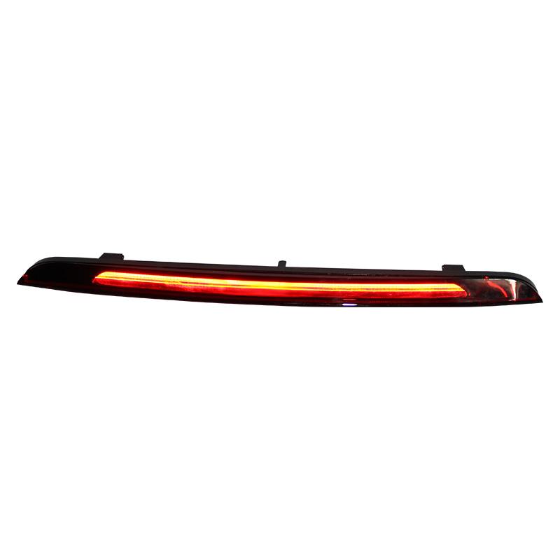 北汽-紳寶X7-高位制動燈