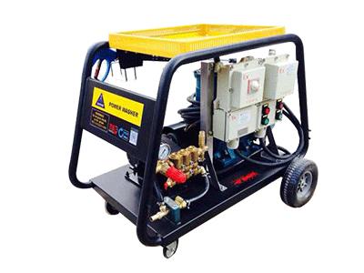 350公斤防爆型高压清洗机 高压清洗设备