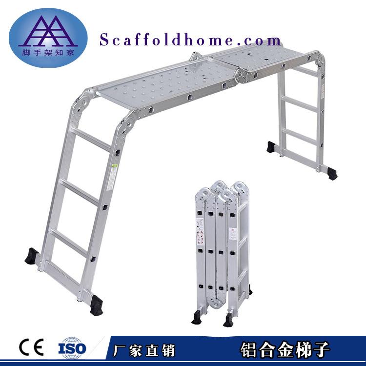 關節多功能鋁合金折疊梯 加厚鋁合金人字梯 梯2米3米4米5米梯子