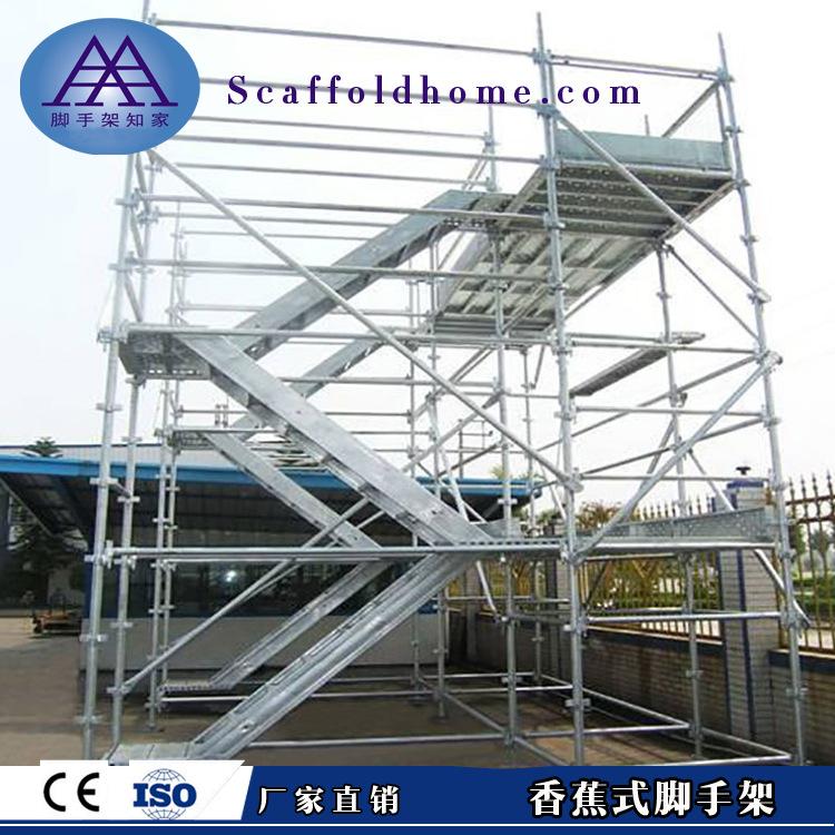 鍍鋅安全爬梯 香蕉式安全爬梯 橋梁施工爬梯 中鐵專用爬梯
