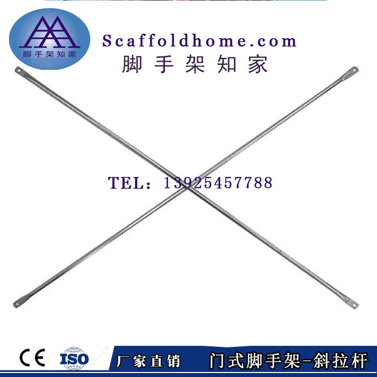 廠家生產鋼結構斜拉條 熱鍍鋅拉條 斜拉桿 各種規格均可訂做