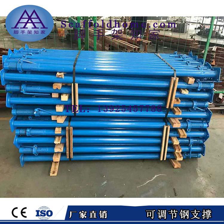 廠家直銷 建筑配件鋼支撐單支頂斜支撐鍍鋅鋼支撐可調節鋼支撐