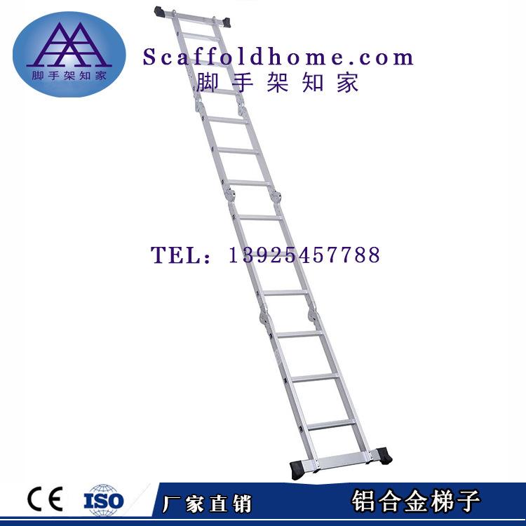 鋁合金人字梯子/多用便攜梯伸縮梯多功能工程梯折疊梯