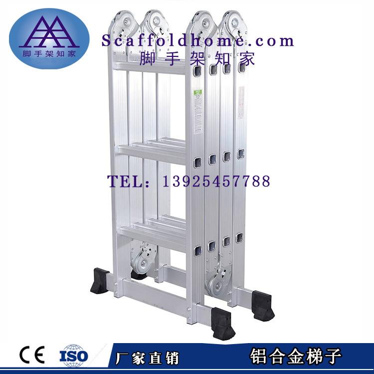 梯子鋁合金梯多功能折疊3踏步大關節梯子工程梯廠家直銷