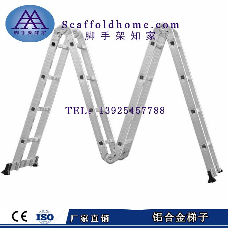多功能 大關節 鋁合金梯子 折疊梯 人字梯 工程梯 廠家多用折疊梯
