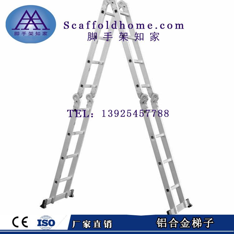 供應鋁合金關節梯、多功能折疊梯子 廠家直銷