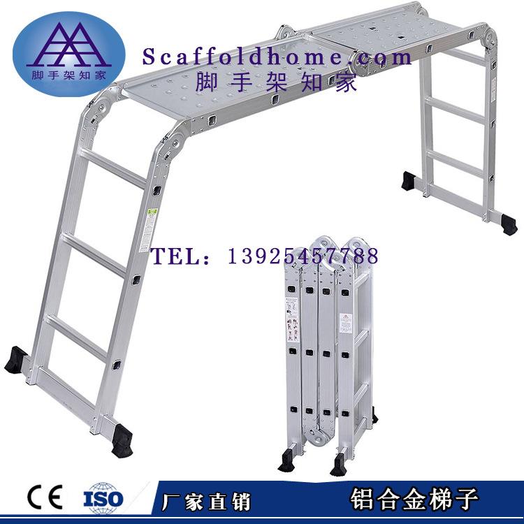 多功能折疊梯子鋁合金人字梯多用梯閣樓升降伸縮直工程梯