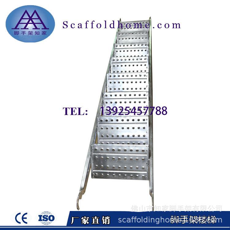 建築腳手架配件 腳手架樓梯 上下安全通道腳手架樓梯