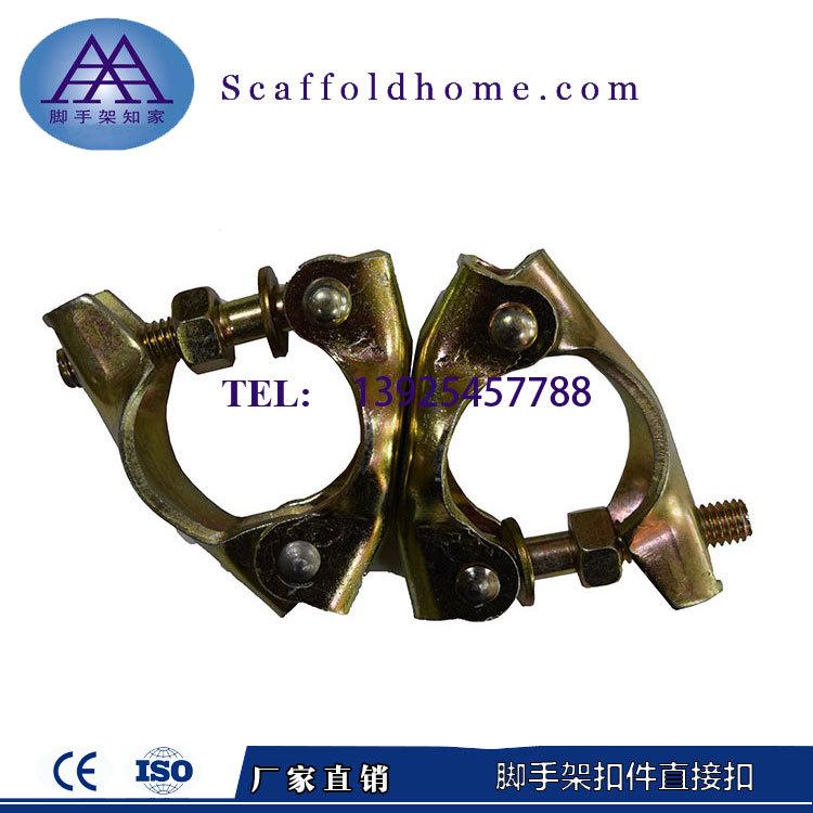 大量供應 鋼管腳手架扣件 轉向扣件 旋轉扣件