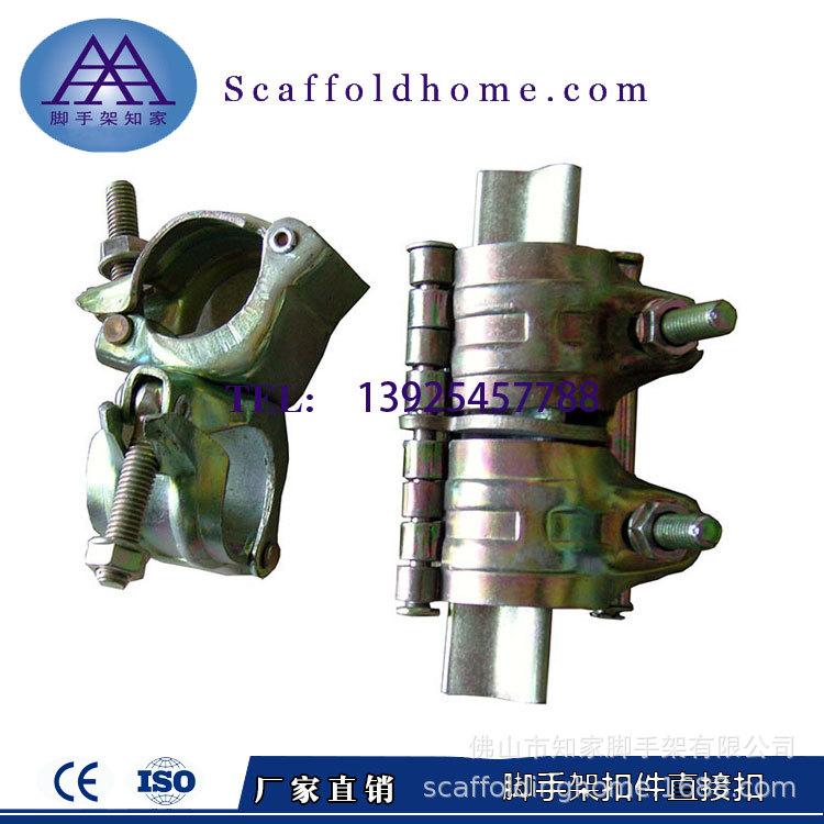 大量供應 鋼管腳手架扣件直接扣 廠家直銷