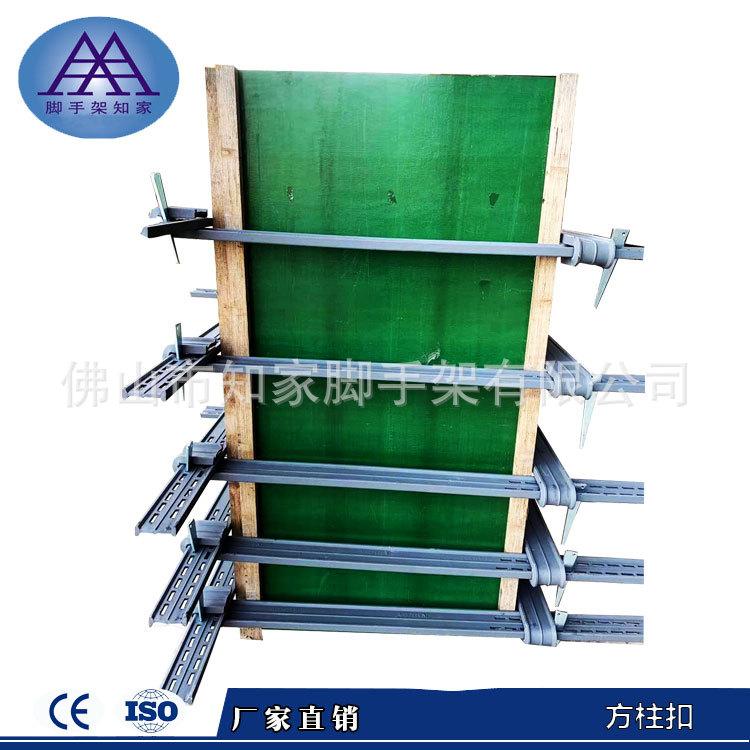 廠家直銷大量供應建築方柱扣模板 方柱緊固件