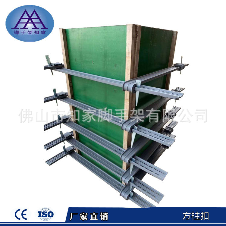 建築方柱扣 建築方柱卡箍 方柱模板卡子 工地方柱緊固件