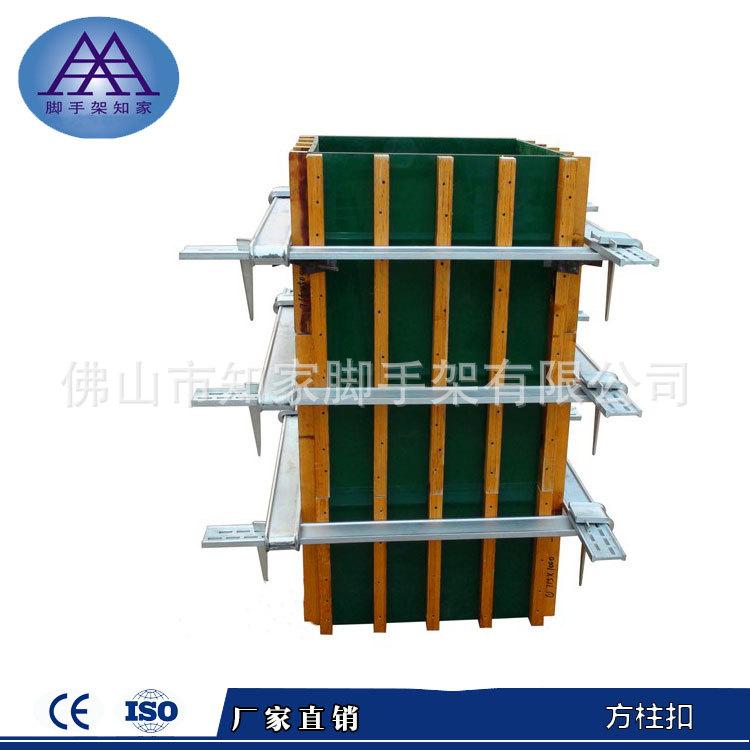 定製方柱扣件 方柱加固件 剪力牆加固新型柱子 新型加固卡子
