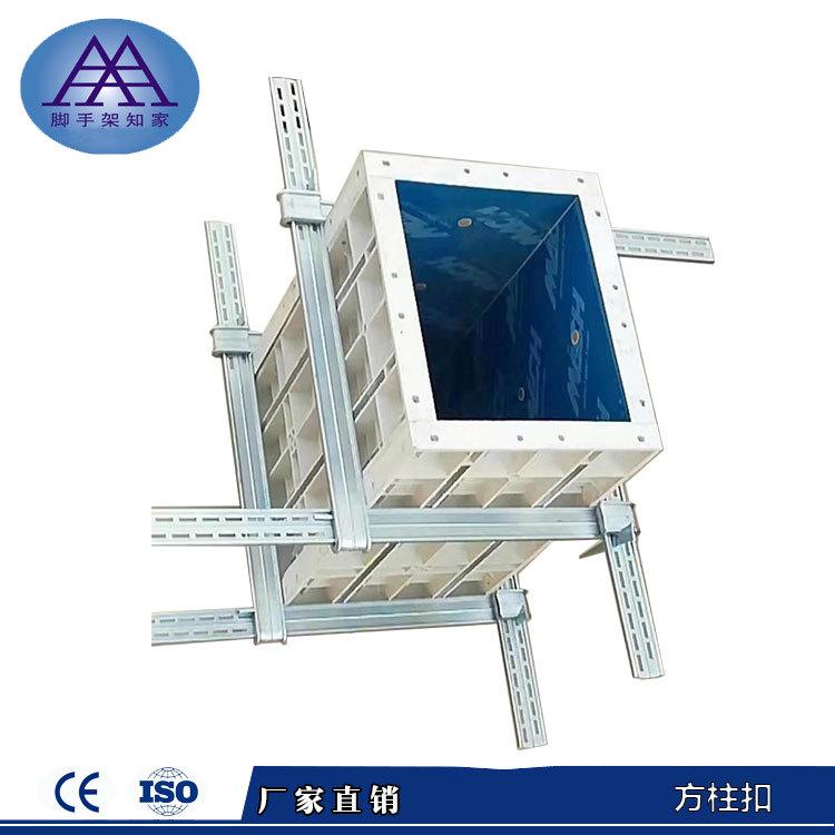 Q345高質量方柱扣 建築方柱扣模板 方梁扒鉤方柱扣 方梁扣