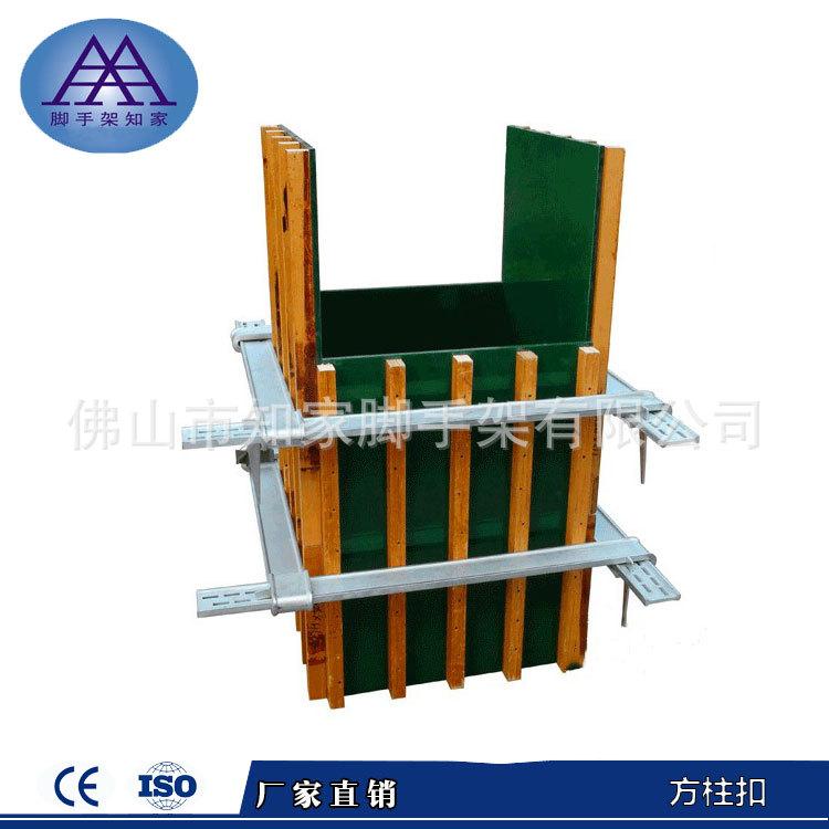 佛山廠家方柱扣方圓扣 木工方柱扣 緊固件建築摸板扣 可調方柱鎖