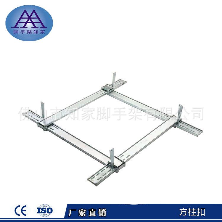 建築模板新型方柱扣 木工加固件方柱摸板扣 廠家方柱扣