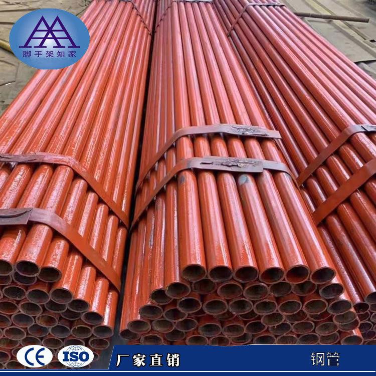 粵建易廠家腳手架鋼管 可刷漆可定尺腳手架鋼管 架子管銷售