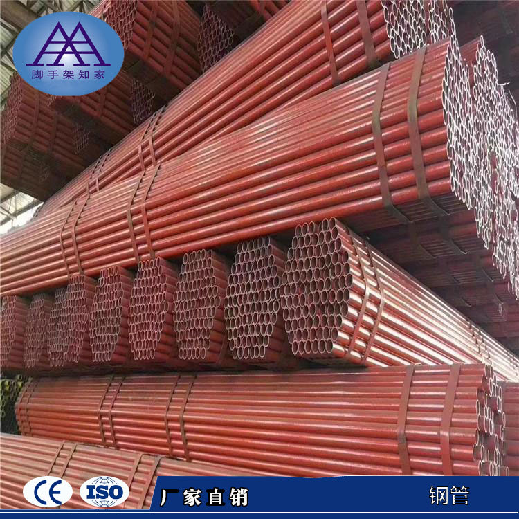 粵建易廠家直銷腳手架鋼管 建築架子管 1.5寸建築鋼管 價格優惠
