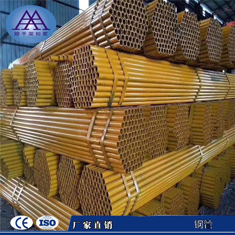 銷售架子管 48架子管 工地用架子管 腳手架鋼管 廠家直銷
