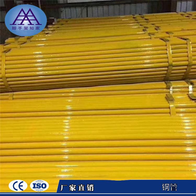 廠家粵建易銷售腳手架鋼管48*2.6 建築架管 建築架子管 建築鋼管