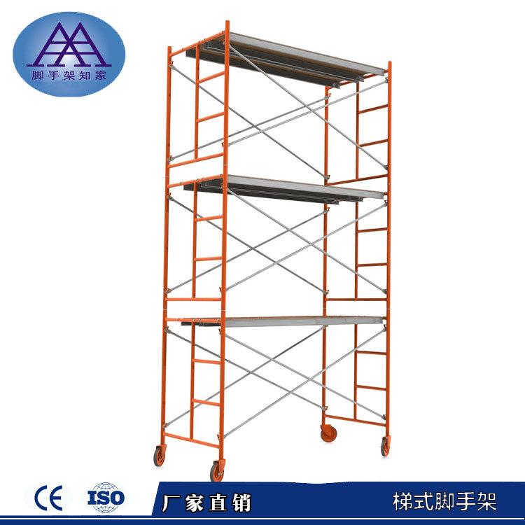 熱鍍鋅厚方管特重梯形腳手架 活動架 移動架 2.2厚廠家直銷