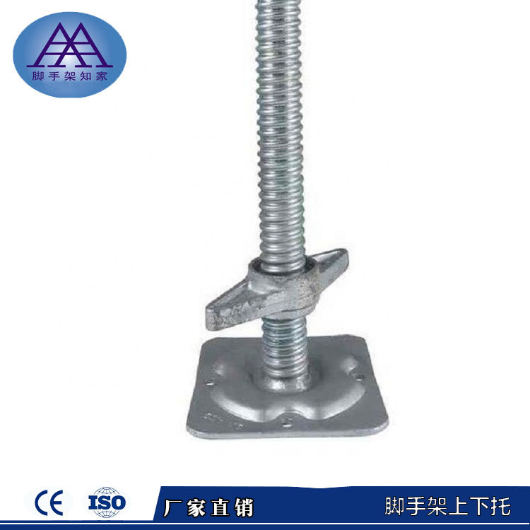 廠家直銷頂托 腳手架上下托 可調鋼支撐頂托 鋼管支撐頂托