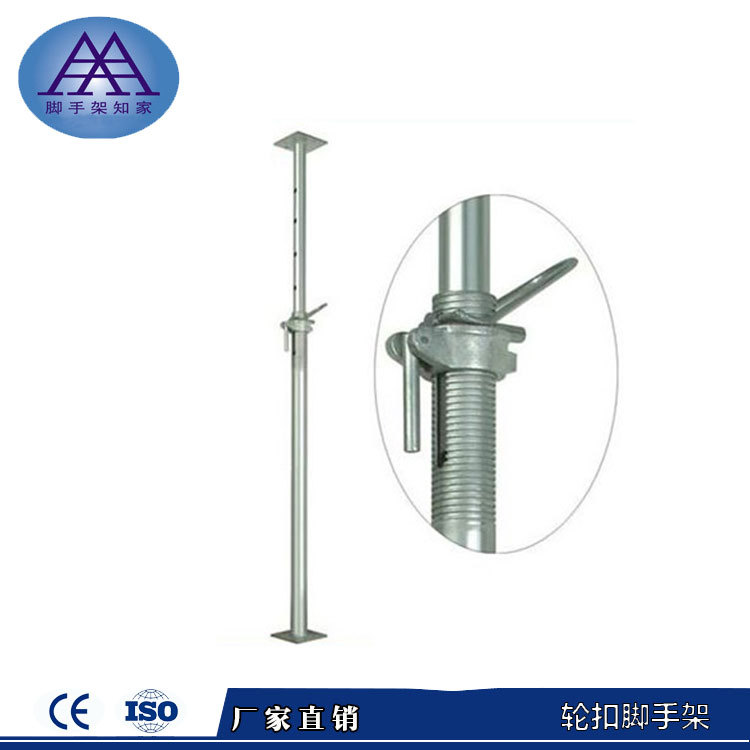 模板鋼支撐廠家 建筑鋼支撐 可調節單支撐噴塑獨立支撐Q235鋼支撐