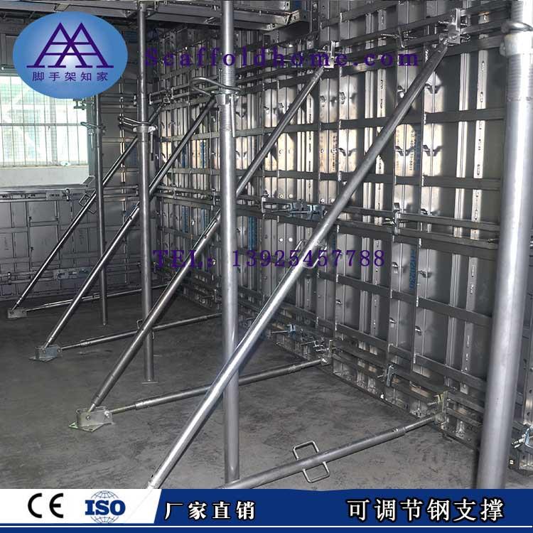 建筑支頂廠家型號齊全 鍍鋅焊管可調鋼支撐 Q235鋼支撐特價