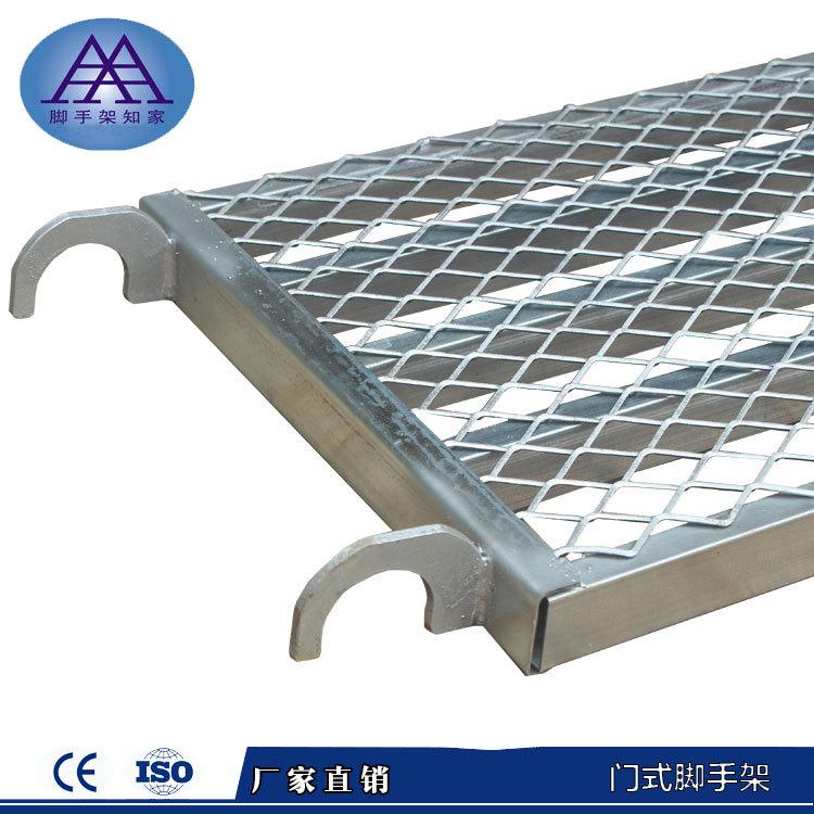腳手架踏板全新加厚方管焊接移動架梯形腳手架配件廠家直銷