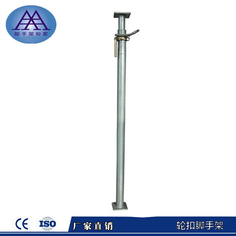 廠家直銷鋼支撐 模板鋼支撐 鋁模鋼支撐 地鐵鋼支撐 可調節單支撐