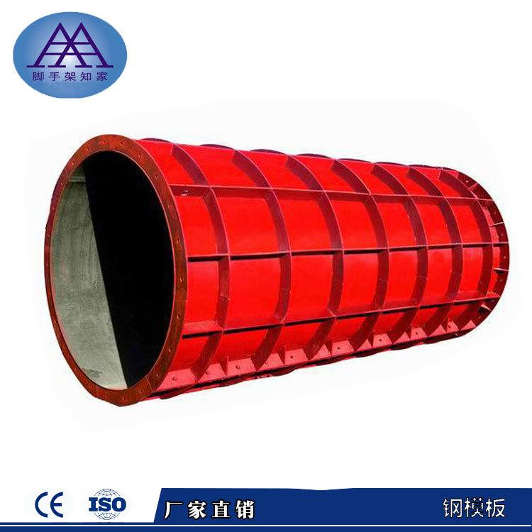 生產銷售鋼模板廠家 建筑模板廠家 佛山鋼模廠