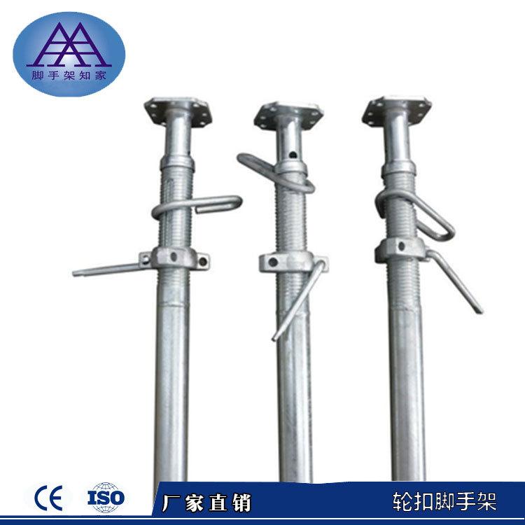 鋁模板斜支撐 鋼支撐 調節支撐 專業生產廠家來圖定做