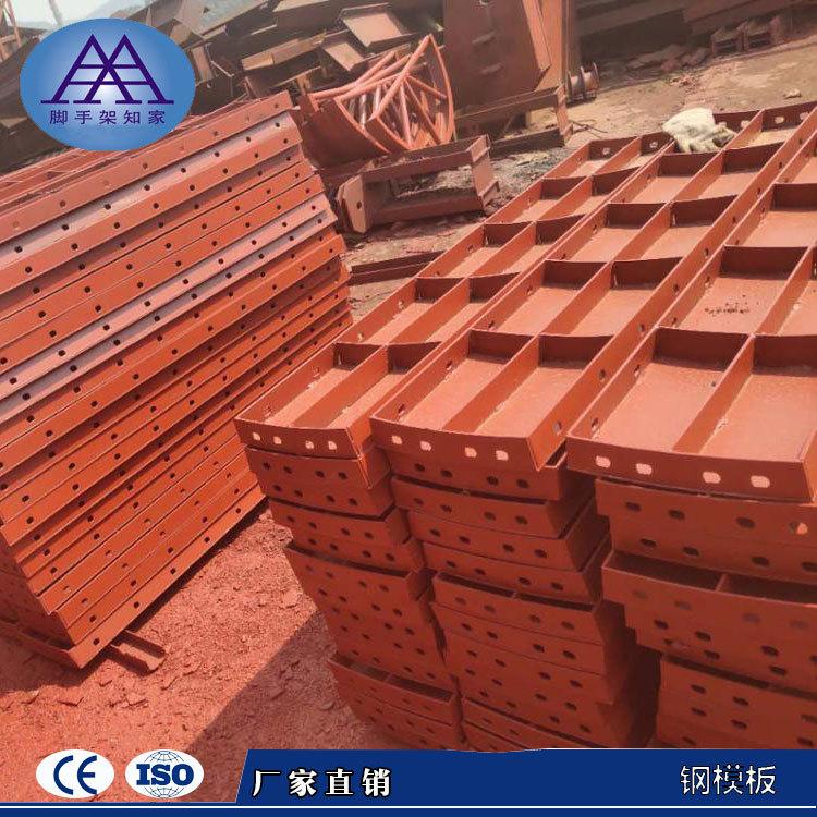 橋梁鋼模板 墩柱鋼模板 路橋鋼模板 異型鋼模板 鋼模板廠家直銷