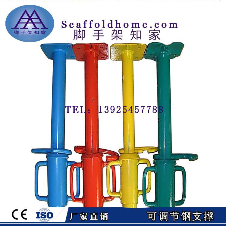 廠家直銷鋼支撐廠家 可調式鋼支撐 單支撐蝴蝶扣斜支撐