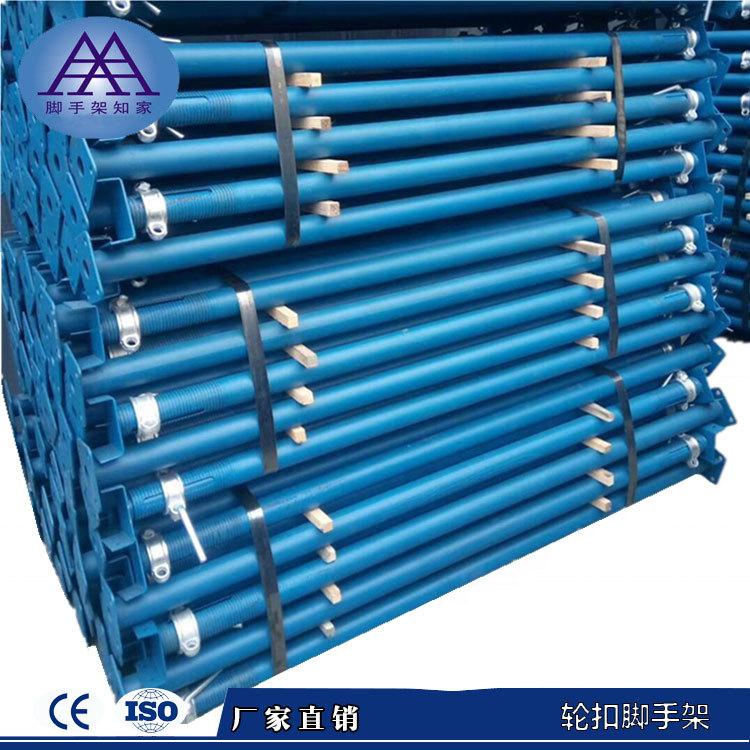 可調鋼支撐價格 組合鋼支撐加工廠 成套鋼支撐 組合鋼支撐