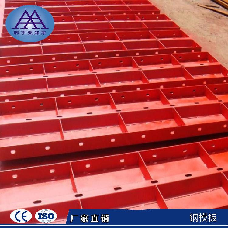 廣東佛山鋼模板橋梁 隧道 護欄防撞墻 圓柱 水窖鋼模板價格