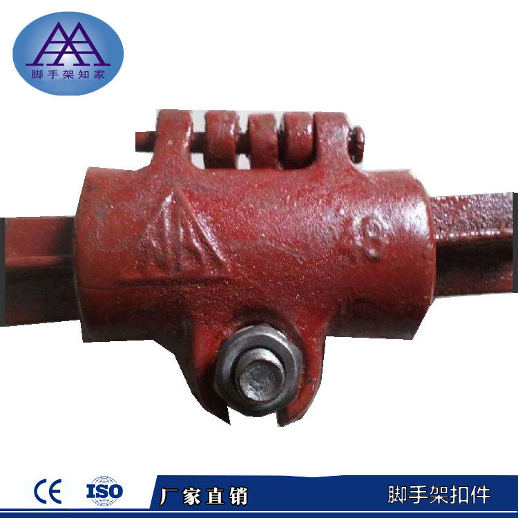 粵建易廠家直銷排柵扣件 鋼管扣件 建筑扣件 十字扣件