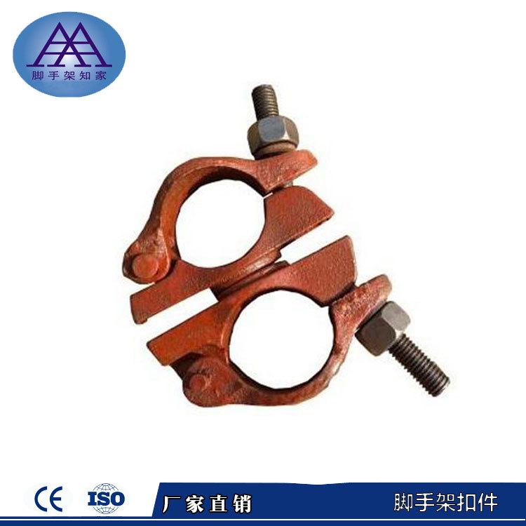 粵建易廠家大量供應各種腳手架扣件 鑄造、鍛造、沖壓扣件