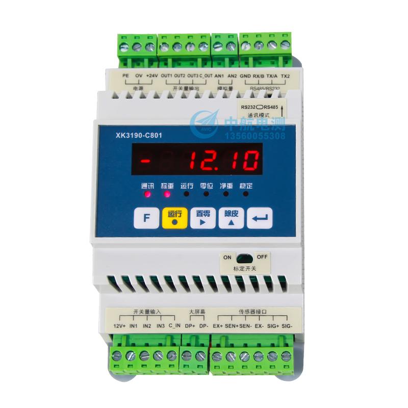 上海耀华XK3190-C801重量变送器modbus PLC485通讯导轨称重控制器