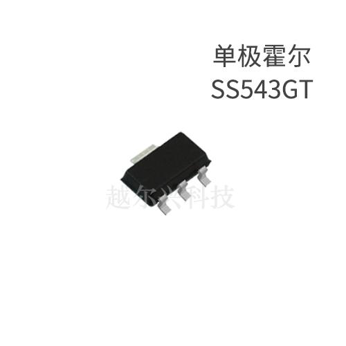 单极霍尔SS543GT 高耐温贴片霍尔SS543