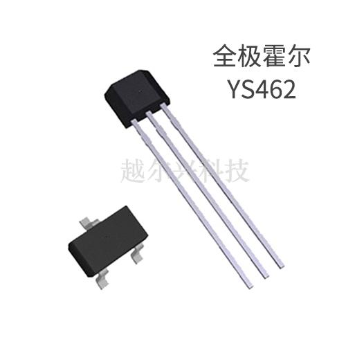 高频率霍尔开关YS462 高耐压全极霍尔元件462