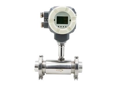 液体涡轮流量计(卡箍连接)