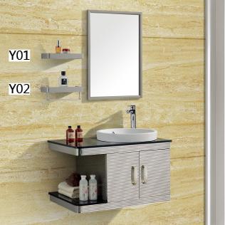 精品不锈钢浴室柜-DL-N31A