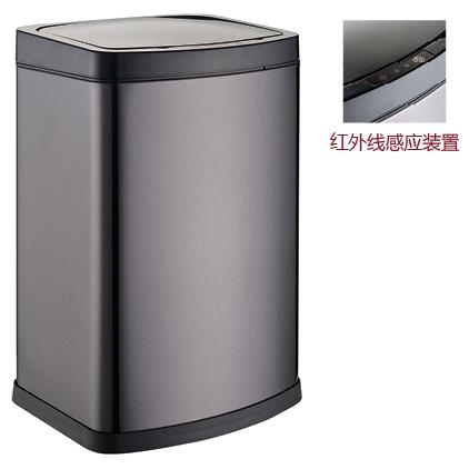 M11-黑钛色感应垃圾桶12升