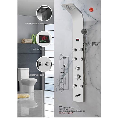 304不锈钢镜面淋浴屏-I020