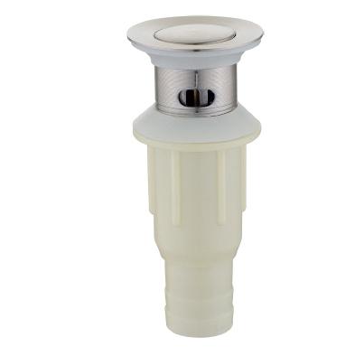 陶瓷盆万向下水器-B026