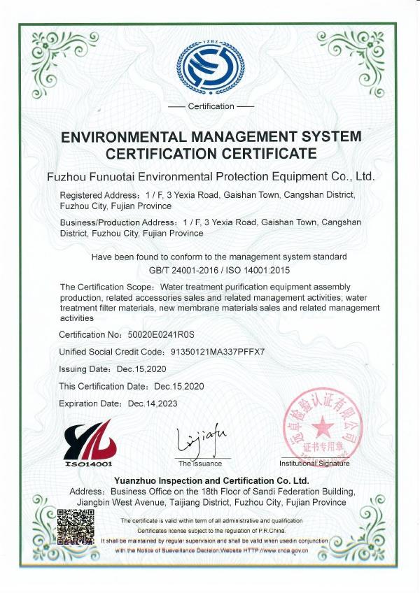 环境管理体系认证证书ISO14001:2015(英文)