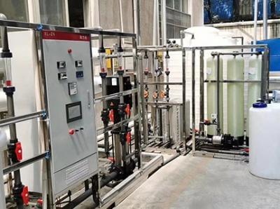 水驻极超纯水处理设备