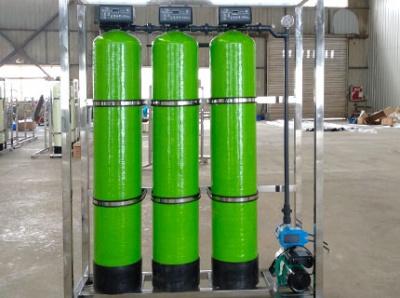 净水软水设备