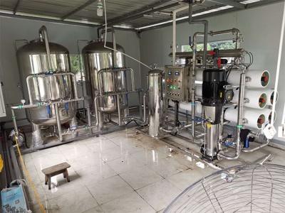 厦门某饮料厂纯净水设备